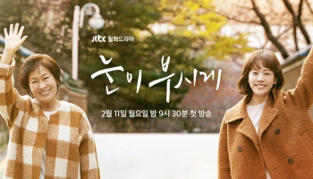 Top Picks!] 10 Web Dramas You Can Watch this Spring! – The Korean Lass